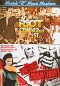 Image of Maria's B-Movie Mayhem: Riot on 42nd St. / Bad Girls Dormitory