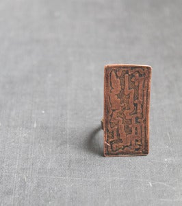 Image of lean brutalist copper ring