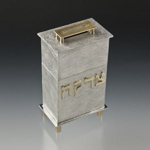 Image of Frumma Tzedakah Box