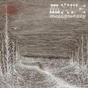 Image of Wold &quot;Freemasonery&quot; CD