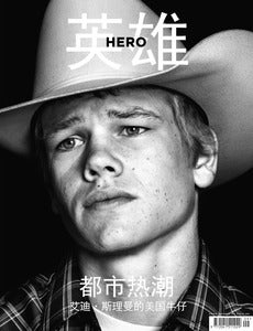 Image of HERO 9: Suburban Heat (Chinese)