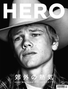 Image of HERO 9: Suburban Heat (Japanese)