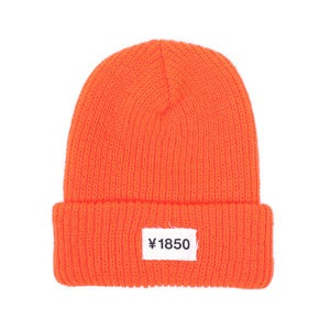 Image of Yen logo beanie | Blaze Orange