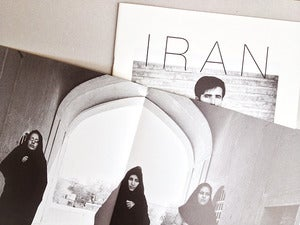 Image of IRAN by Jimmy Sng