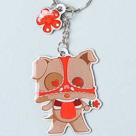 Image of UndieBabies Key Ring, Barky
