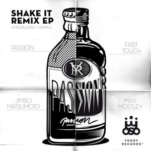 Shake It (Remix EP)