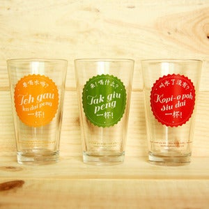 Image of Kopitiam lingo glasses