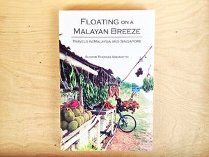 Image of Floating on a Malayan Breeze by Sudhir Thomas Vadaketh