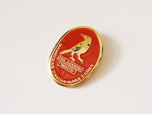Image of Soviet Crow Bird Badge