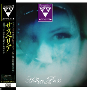 Image of PD-085 Hollow Press - Night Falls CDR
