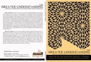 Image of The Greater Understanding - al-Fawzaan
