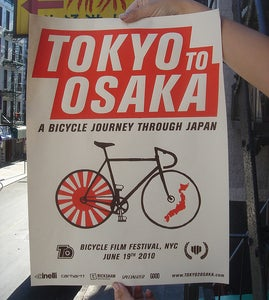 Image of Tokyo to Osaka Poster