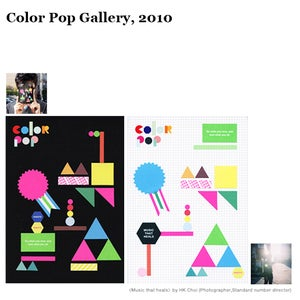 Image of StandardNumber Colour Pop Diary