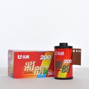 Image of Lucky SHD200 - Color 35mm Film