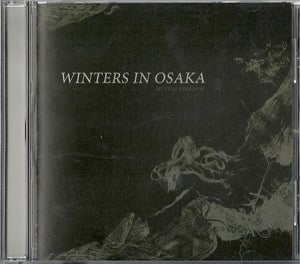 "Image of Winters In Osaka ""Mutual Collapse"" CD"