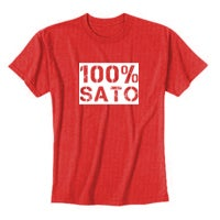 Image of 100% Sato -kids-