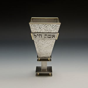 Image of Eshet Chayil or Woman of Valor Cup
