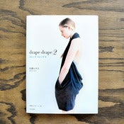Image of Drape Drape 2 : by Hisako Sato : Japanese Dress Book