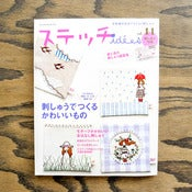 Image of Stitch Ides Vol. 11