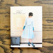 Image of Stylish Dress Book 3