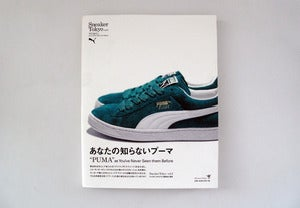 Image of Sneakers Tokyo Vol. 3 &quot;PUMA&quot;