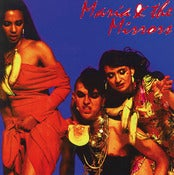 "Image of Maria & the Mirrors - Travel Sex (12"")"