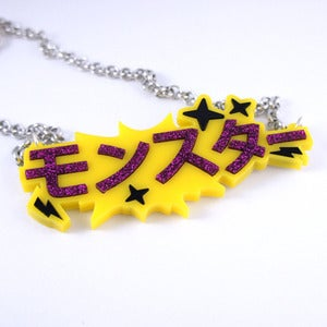 Image of Japanese Monster Necklace