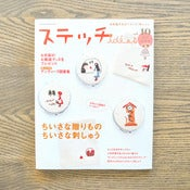 Image of Stitch Ides Vol. 10