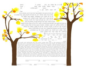 Image of Trees Ketubah