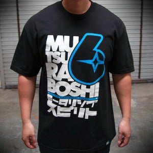 Image of MUTSURABOSHI 6 (Black) Tee