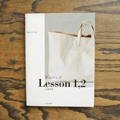 Image of Making Leather Bags Lesson 1, 2 : by Yoshimi Ezura