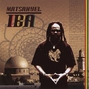 Image of Matsahyel by Iba (The Outpost Music Workshop, 2010)