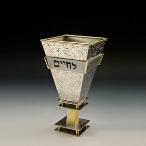 Image of L'Chaim Cup