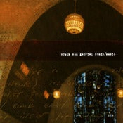 Image of Centro-matic: South San Gabriel Songs/Music / MP3 Download