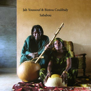 "Image of Sababou 12"" Vinyl LP"