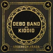 Image of Debo Band &quot;Adderech Arada&quot; 7&quot; 45rpm