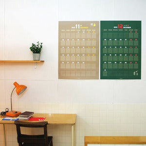 Image of Paperways 2012 Giant Calendar - free shipping