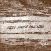 Image of Mauro Antonio Pawlowski/Harris Newman Split Album