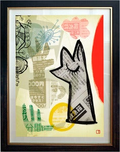 Image of Wolfy Art Print Framed