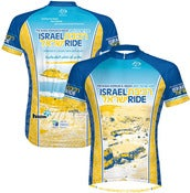 Image of 2011 Israel Ride Jersey