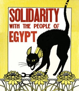 Image of Solidarity with the People of Egypt