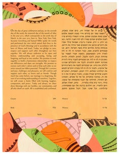 In the Fields Ketubah