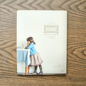 Image of Girly Style Wardrobe : Japanese Dress Book