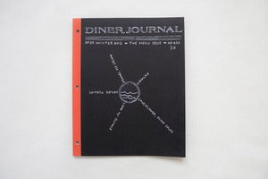 Diner Journal No. 20 :: The Menu Issue