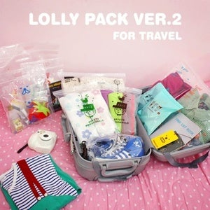 Image of Lolly pack v2