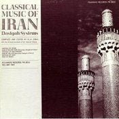 Image of Classic Music Of Iran - Dastgah Systems vol. 2