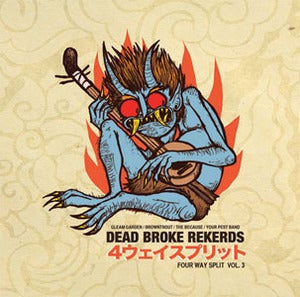 "Image of Dead Broke Rekerds 4-Way Split 7"" Vol.3 - Japan Benefit"
