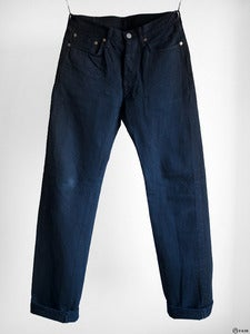 Image of R by 45rpm - Sorahiko Nando x Nando Denim Jeans