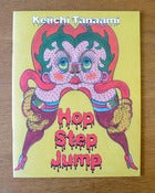 Image of Hop Step Jump by Keiichi Tanaami