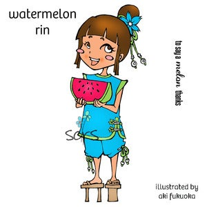 Image of Watermelon Rin